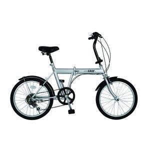 自転車 ミニベロ 20インチ 折りたたみ ノーパンクタイヤ ACTIVE911 ノーパンクFDB20 6S MG-MG-G206N-SL シルバー|officekagu