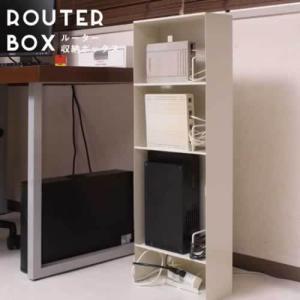 電源タップ&ルーター収納スタンド ホワイト NR-NJ-0125|officekagu