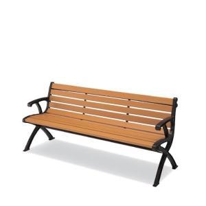 屋外用家具 屋外用ベンチ ABS押出材 背付 肘付 木粉入りベンチシリーズ コクヨ PF-MC77 officekagu