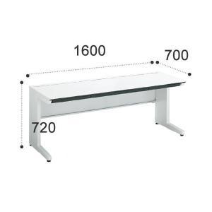 コクヨiSデスクシステム スタンダードテーブル 幅1600ミリSD-ISN167CLSPAWN|officekagu