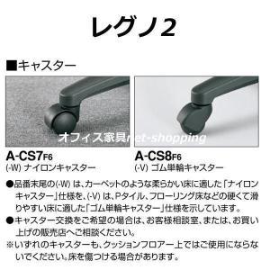 LEGNO2 (レグノ2) スタンダードタイプ ハイバック サークル肘付き CR-G213F4 送料無料キャンペーン中!! 【RCP】 コクヨ OAチェア <KOKUYO>