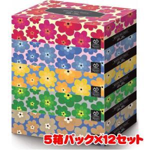 エイトワン ボニータ BOXティシュ 5P 300枚(150組) 5箱パック×12セット 計60箱|officeland