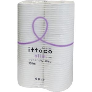 徳用トイレットペーパー イットコスリム ソフトシングル 芯なし 150m 6ロール 10パック入り 計60ロール イトマン|officeland