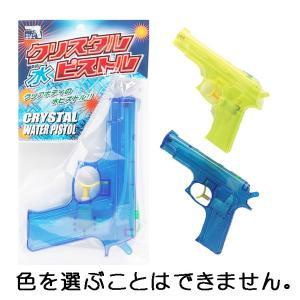 クリスタル水ピストル カラーアソート <オンダ>