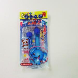 サンフレイムジャパン ビニールなわとび チューブ付:ブルー(2.9m) 500-2400 5002400 BL|officeland