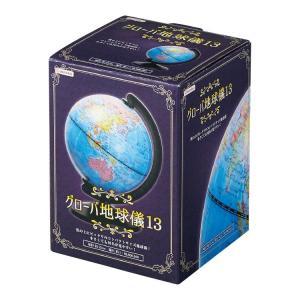 デビカ グローバ地球儀13 073011|officeland