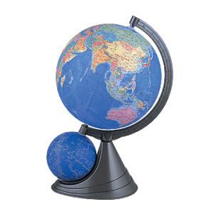 昭和カートン(三貴工業) 日本地図付 学習用地球儀(二球儀) 26-GF-J 天球儀付モデル 日本製 行政図タイプ 球径26cm |officeland