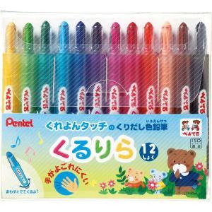 <ぺんてる> くるりら 12色セット 色鉛筆 GTW-12