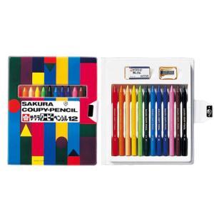 サクラクレパス クーピーペンシル 12色 ソフトケース FY12-R1