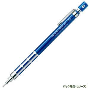 メーカー取寄せ商品【メール便なら送料180円】<ぺんてる> グラフシャープペン 1000CS 0.5...