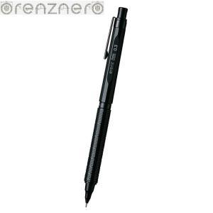 <ぺんてる> ORENZ・NERO(オレンズ・ネロ) シャープペン 0.3mm ブラック PP3003-A オフィスランドPayPayモール店