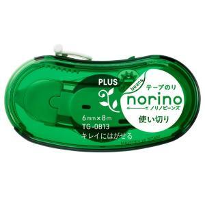 メーカー取寄せ商品【メール便なら送料180円】プラス(PLUS) テープのり norino bean...