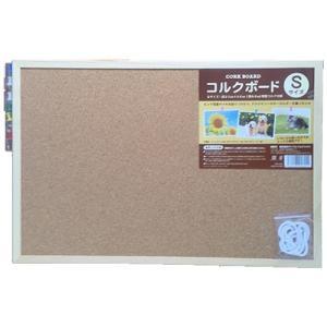 サンフレイムジャパン コルクボード(S) 30×45cm 付属品付き 500-2349 5002349|officeland