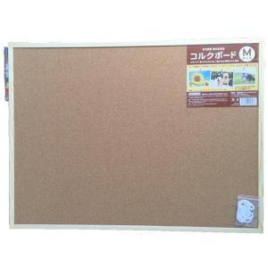 サンフレイムジャパン コルクボード゛(M) 45×60cm 付属品付き 500-2350 5002350|officeland
