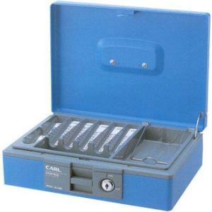 カール事務器 キャッシュボックス CB-8400ブルー CB-8400-B|officeland