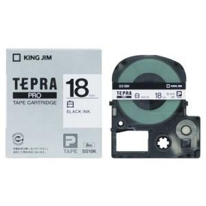 キングジム テプラPROテープカートリッジ 白ラベル 18mm SS18K|officeland