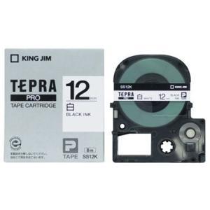 キングジム テプラPROテープカートリッジ 白ラベル 12mm SS12K|officeland