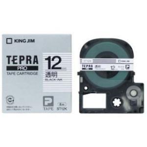 キングジム テプラPROテープカートリッジ 透明ラベル 12mm ST12K|officeland
