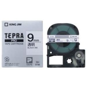 キングジム テプラPROテープカートリッジ 透明ラベル 9mm ST9K|officeland