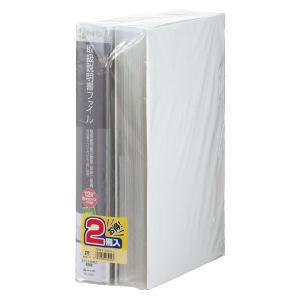メーカー取寄せ商品 KING JIM<キングジム> 取扱説明書ファイル 2冊バンドルパック ライトグ...
