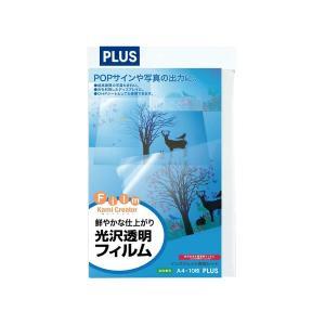 プラス(PLUS)インクジェット用紙 光沢透明フィルム A4 10枚入 IT-324F-C 45-298