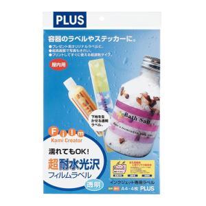 プラス(PLUS)インクジェット用紙 超耐水光沢フィルムラベル A4 透明 4枚入 IT-324RT 45-354