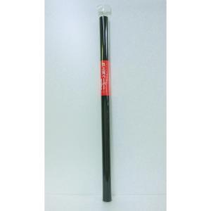メーカー取寄せ商品 サンフレイムジャパン カラー模造紙 黒:2P 669-1086 6691086