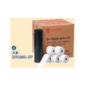 サーマルレジロールペーパー(感熱レジロール紙) 幅58×外径80×紙管17.5mm対応 5巻パック×16本 DSR5880-5PK officeland