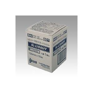 サインクリエイター ビーポップ<Bepop> UV保護シート 100mm幅 15m×1ロール SL-L100 UV (IL99366) マックス<MAX> officeland