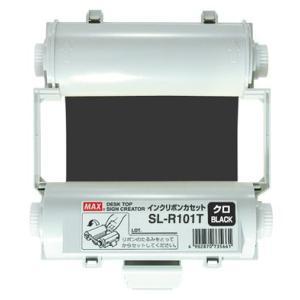 サインクリエイター ビーポップ<Bepop> 専用インクリボン 使いきりタイプ55m巻 SL-R101T クロ IL90540 マックス<MAX>|officeland