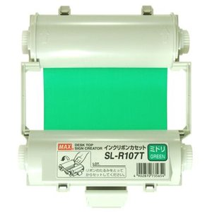 サインクリエイター ビーポップ<Bepop> 専用インクリボン 使いきりタイプ55m巻 SL-R107T ミドリ IL90546 マックス<MAX> officeland