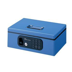 プラス(PLUS)金庫 電子ロック 手提金庫 FL型 Sサイズ B5 ブルー CB-030FL12-846|officeland