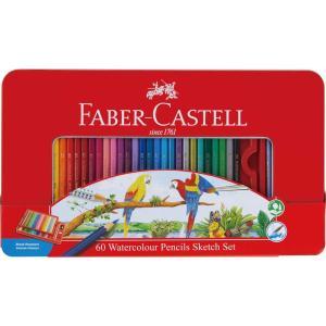 ファーバーカステル(FABER-CASTELL) 水彩色鉛筆 60色セット TFC-WCP/60C オフィスランドPayPayモール店