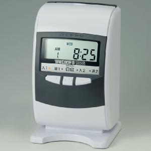 NIPPO(ニッポー)タイムレコーダー タイムボーイ8プラス H