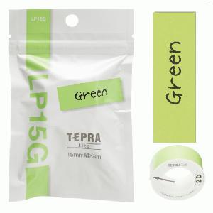キングジム テプラ Liteテ−プグリーン LP15G|officeland