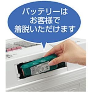 シャープ<SHARP>電子レジスターXE-A147用バッテリー XE-A1BT(XEA1BT) officeland