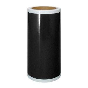 サインクリエイター ビーポップ<Bepop> 屋外用シート カッティング用 200mm幅 10m×2ロール SL-G201N クロ(IL92001) マックス<MAX>|officeland