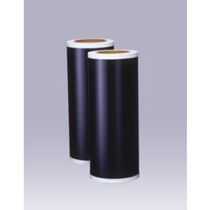 サインクリエイター ビーポップ<Bepop> 環境対応シート(屋内用シート) カッティング用 300mm幅 20m×2ロール SL-S3001N クロ(IL90775)マックス<MAX>|officeland