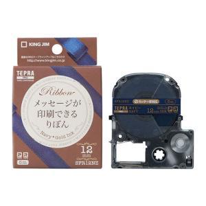 キングジム テプラPROテープカートリッジ りぼん 12mm SFR12NZ|officeland