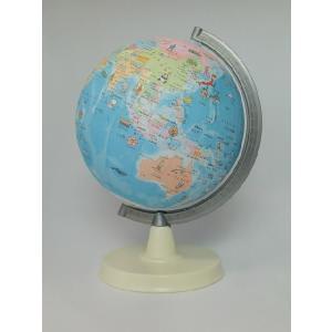 昭和カートン(三貴工業) SHOWAGLOBES 絵入りひらがな地球儀 21cm 21-HPP-L 日本製 エントリーモデル プレゼントに最適な化粧箱入り|officeland