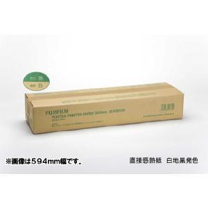 FUJIFILM<富士フイルム> 大サイズサーマルプリンタ POSTER PRINTER 5000WIDE専用記録紙 直接感熱紙 白地黒発色 420mmX30.3M(2本入り)A2幅(420mm)/2本入|officeland