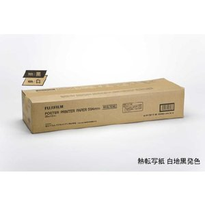 FUJIFILM<富士フイルム> 大サイズサーマルプリンタ POSTER PRINTER 5000WIDE専用記録紙 熱転写紙 白地黒発色 594mmX26M(2本入り)A1幅(594mm)/2本入|officeland