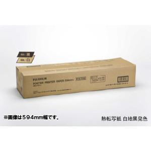 FUJIFILM<富士フイルム> 大サイズサーマルプリンタ POSTER PRINTER 5000WIDE専用記録紙 熱転写紙 白地黒発色 728mmX26M(2本入り)B1幅(728mm)/2本入|officeland