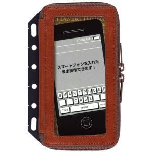 レイメイ藤井 Davinci(ダ・ヴィンチ) 6穴革製スマートフォンケース(S) DR228C ブラウン|officeland
