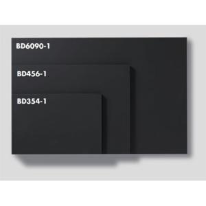 黒板 黒 600×900mm BD6090-1 株式会社光 hikari|officeland