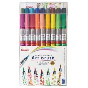 ぺんてる アートブラッシュ カラー筆ペン 18色セット XGFL-18STM