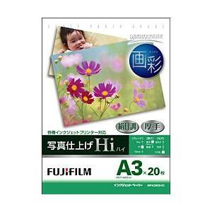 FUJIFILM<富士フイルム> 画彩 写真仕上げHi絹目 A3 (297x420) 20枚入 WPA320HIC