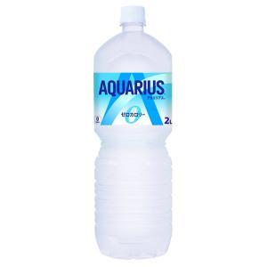 アクエリアスゼロ ペコらくボトル 2LPET 6本入り 1ケース 6本|officeland