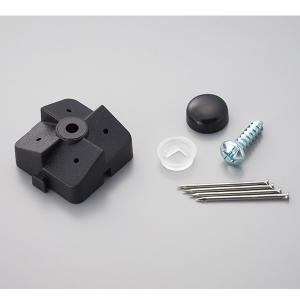 光<hikari> 石膏ボード用Pボード止め具セット黒1P4セット入 PBST-1