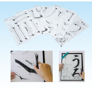 Artec(アーテック) 筆使い練習紙(5枚組...の関連商品9